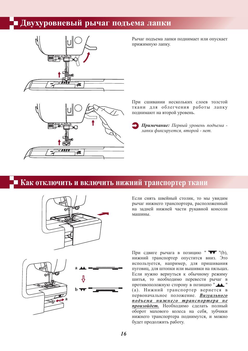 Для чего отключать нижний транспортер в фольксваген транспортер т4 б у в москве