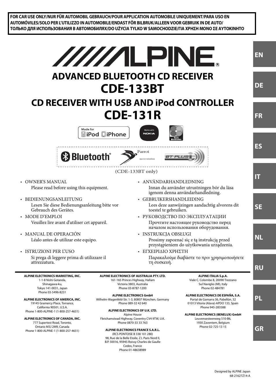 Sony HCD-H881, HCD-H881D, MHC-881, MHC-D7, MHC-G88 Service