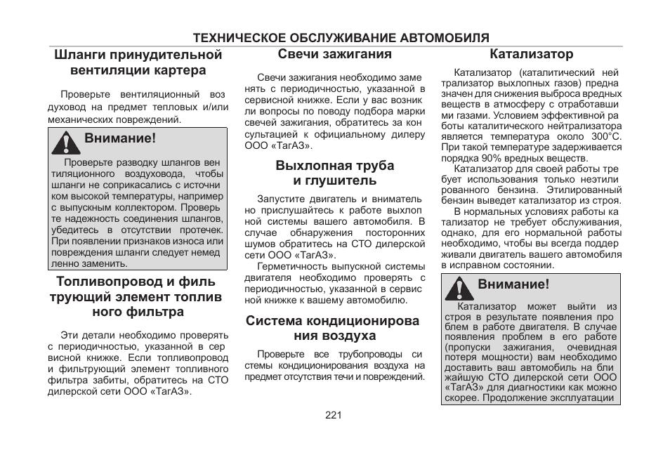 Инструкции по эксплуатации системы вентиляции