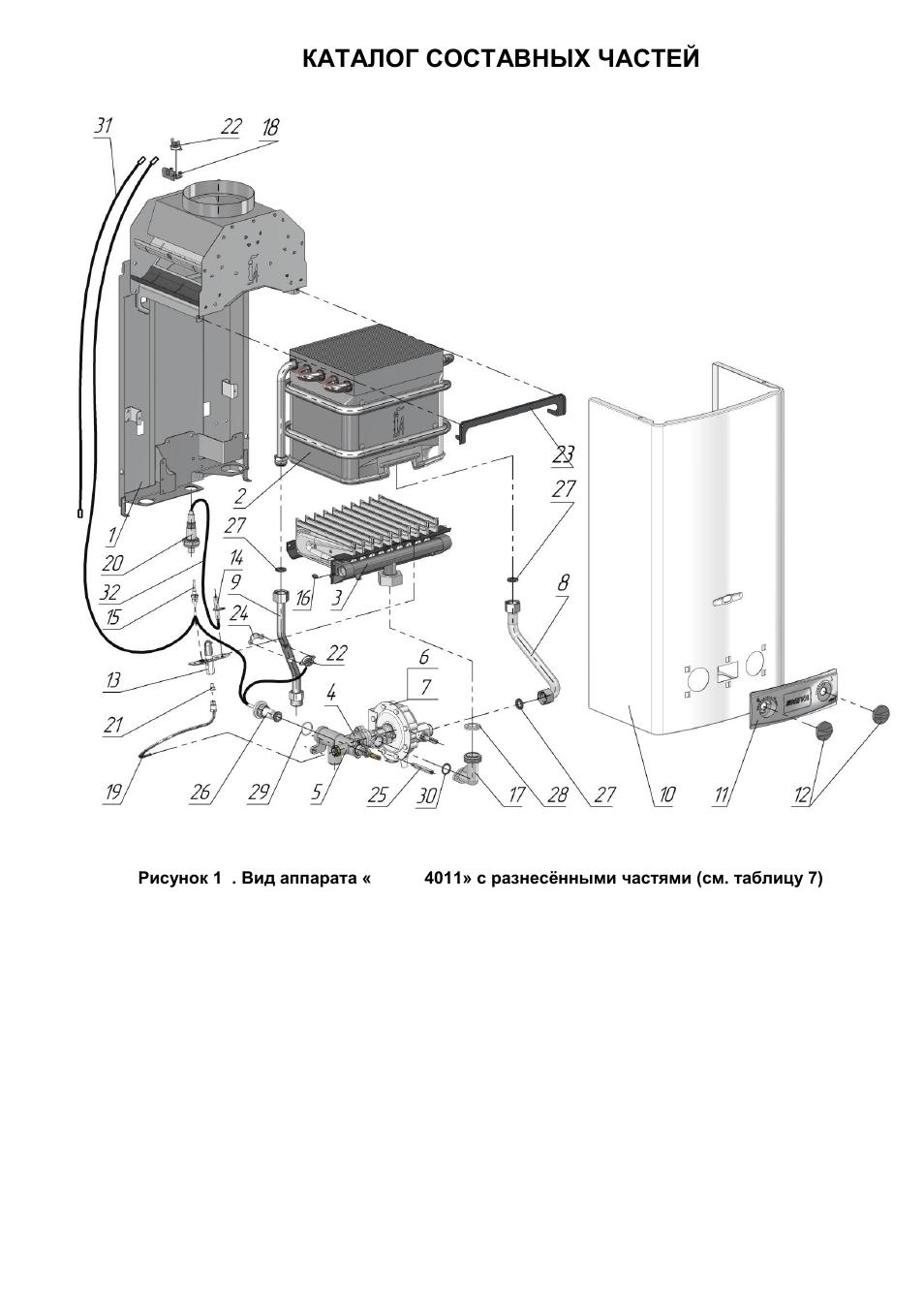 Как снять теплообменник гретта теплообменник воздух-этиленгликоль