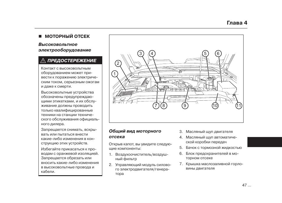 кадиллак xt5 инструкция по применению