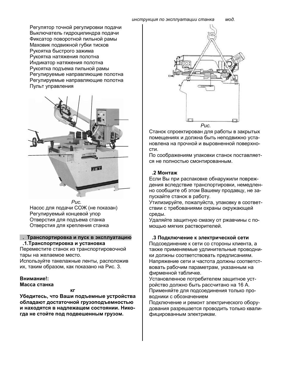 Приспособление для закачки газа в амортизатор чертеж