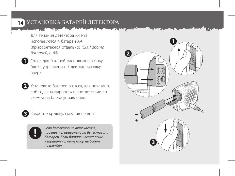 x terra 505 инструкция по применению