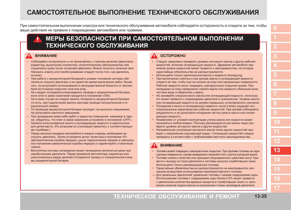 Цены на ремонт акпп вариатора CVT DSG и др Стоимость