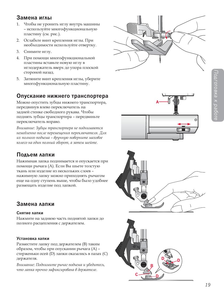 Как поднять нижний транспортер подшипники для роликов транспортеров