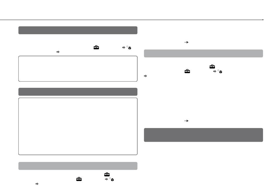 инструкция по эксплуатации пс3 - фото 6