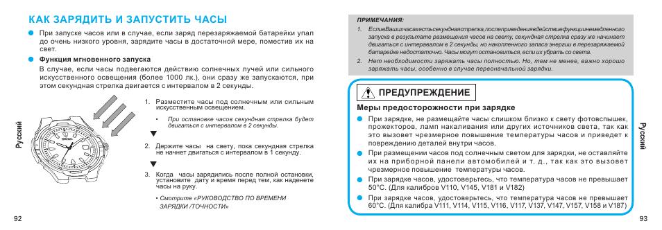Lulu 21 декабря ,  выбор русской инструкции к часам casio по названию модуля.