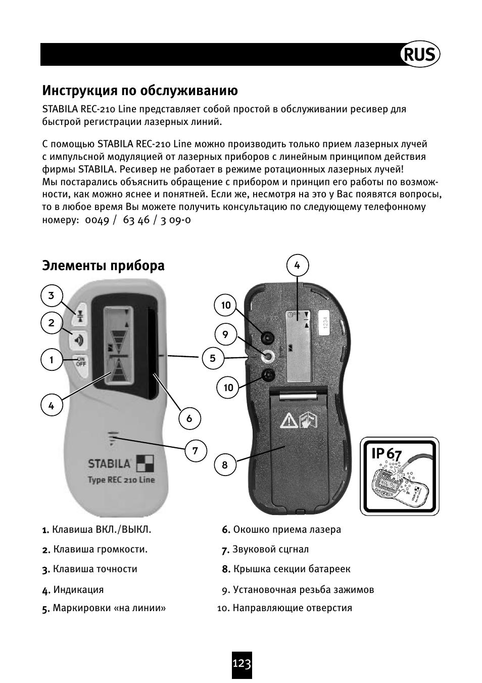 инструкция по обслуживанию мотовездеход keeway atv 250-c