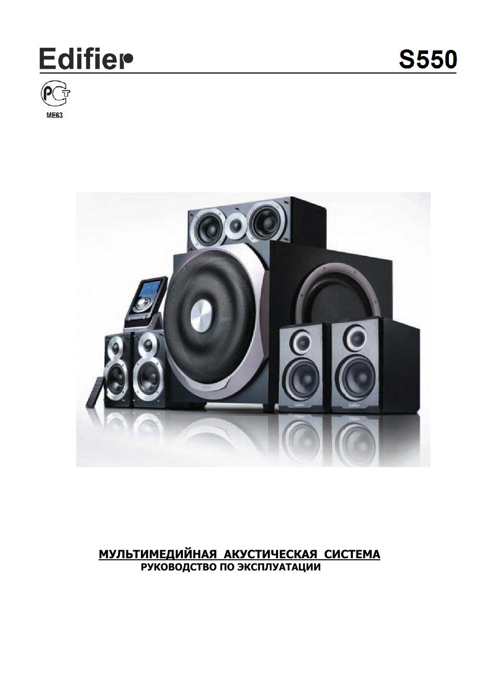 Инструкция nikon d3000 на русском скачать