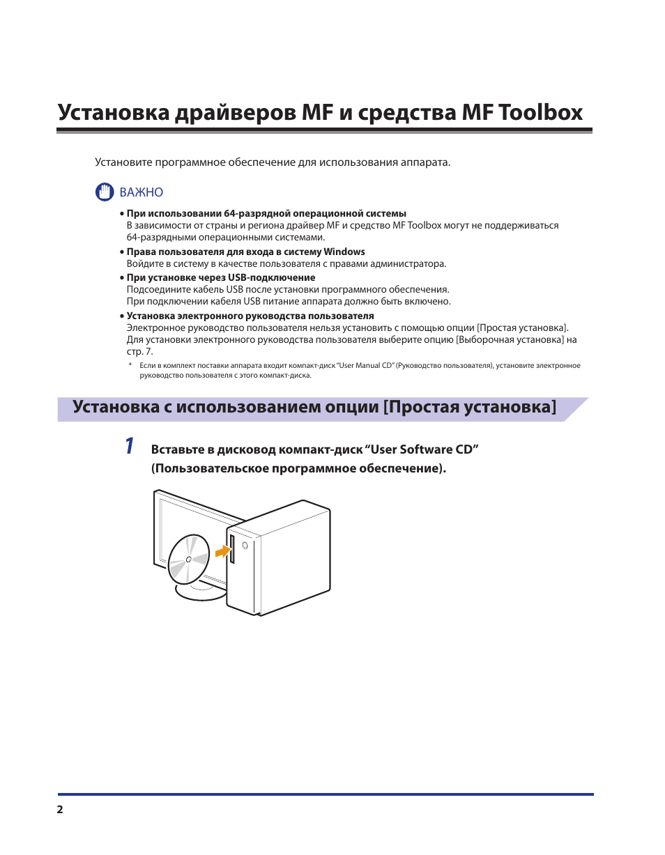 МФУ Canon I-SENSYS MF411DW (копир-принтер-сканер 33стр./мин. ADF Duplex LAN Wi-Fi A4 3000стр./мес.)