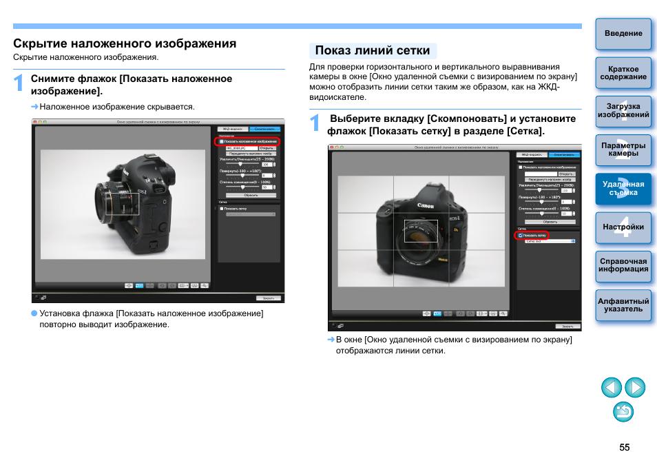 Canon Eos 700d Instruction Manual Pdf Download 9406426