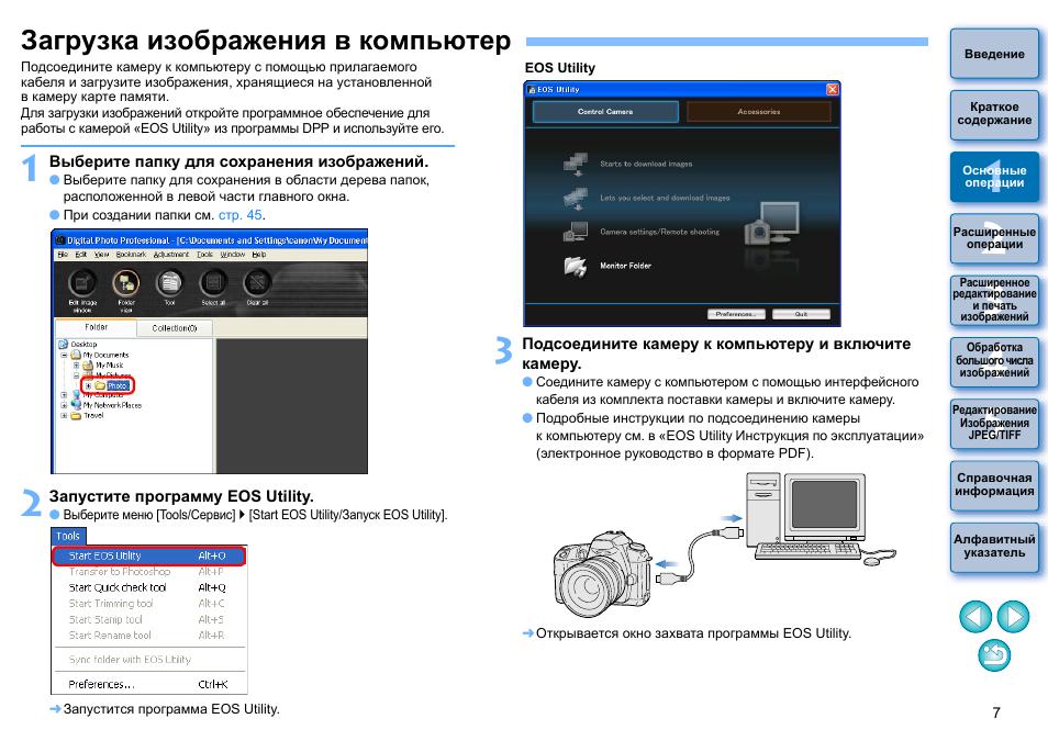 как включить загрузку картинок в браузере