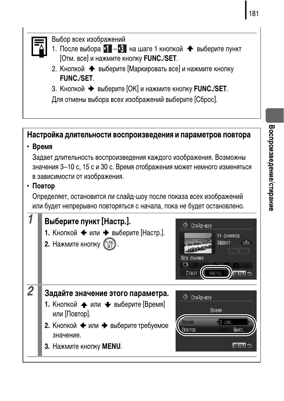 Инструкция по эксплуатации canon g10