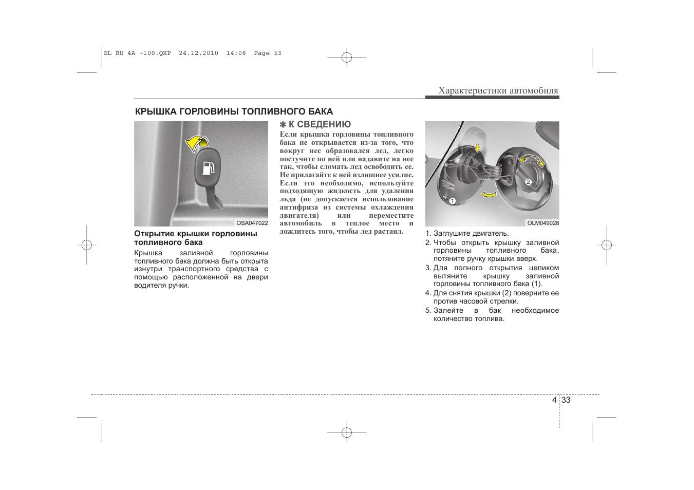 ... Array - hyundai ix35 owners manual pdf download oukas info rh oukas info