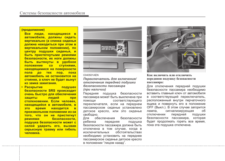 инструкция для автомобиля тойота камри грация