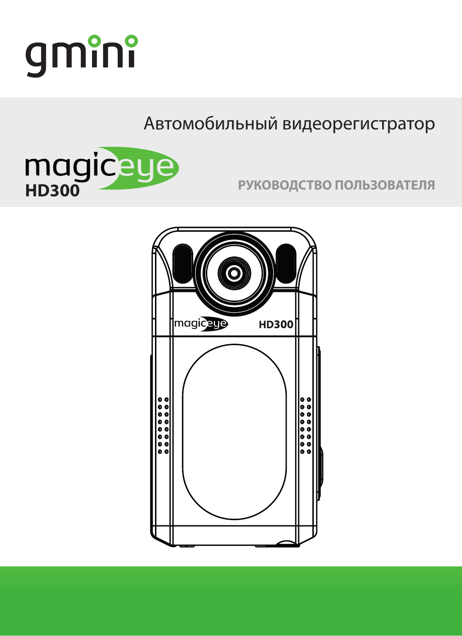 Инструкция По Эксплуатации Magiceue Nd70g