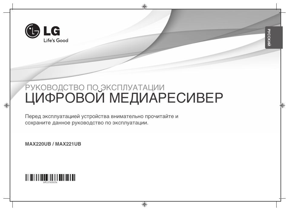 Руководство По Эксплуатации Casio