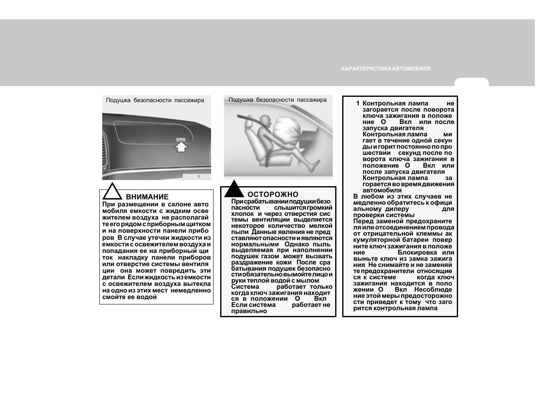 tacho universal 2008 инструкция на русском