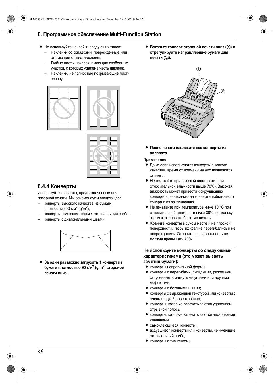 Инструкция panasonic kx flm653