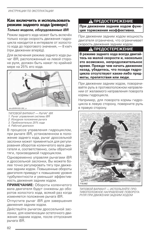 инструкция эксплуатации антирадар кобра
