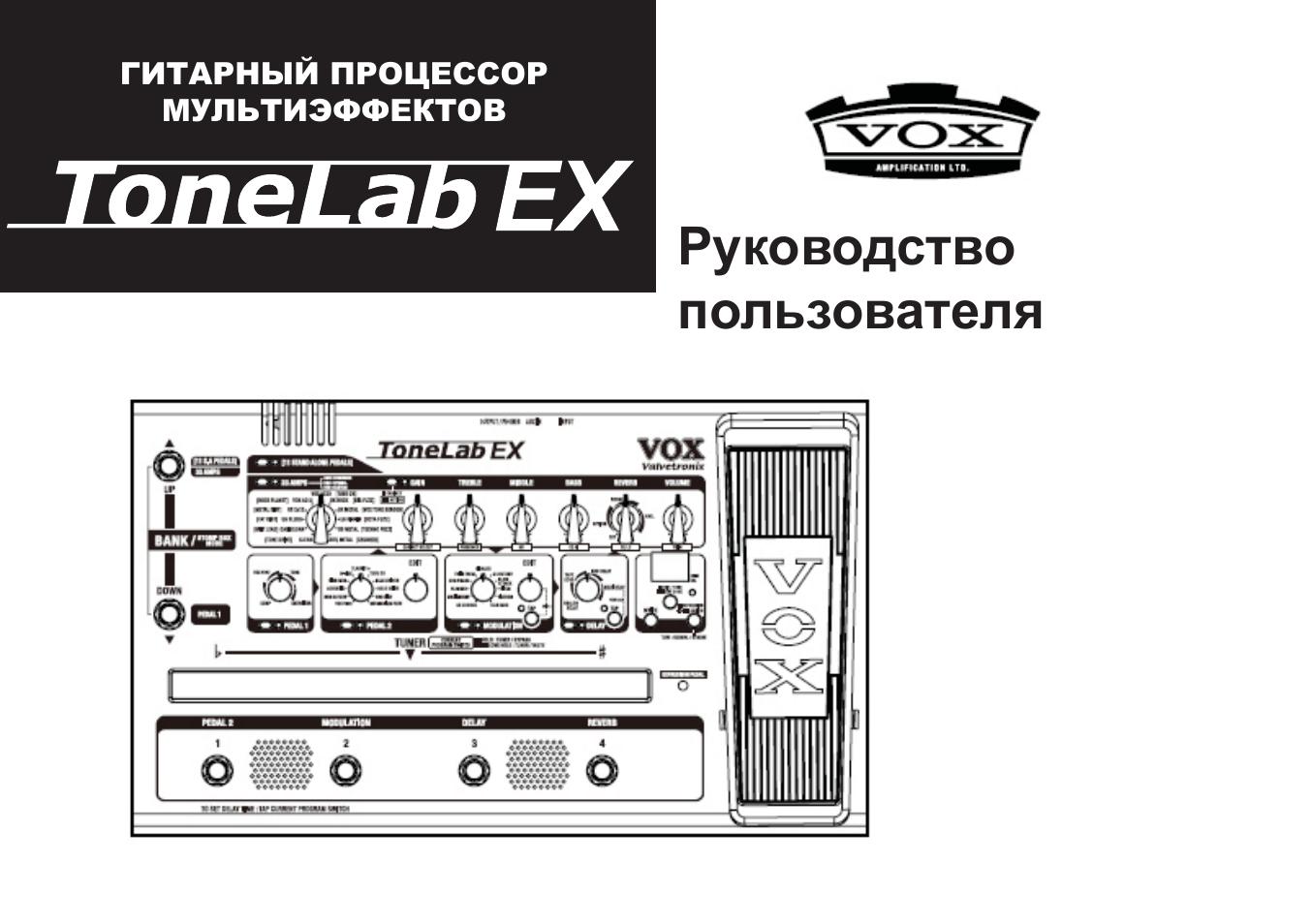nikon d3100 руководство пользователя