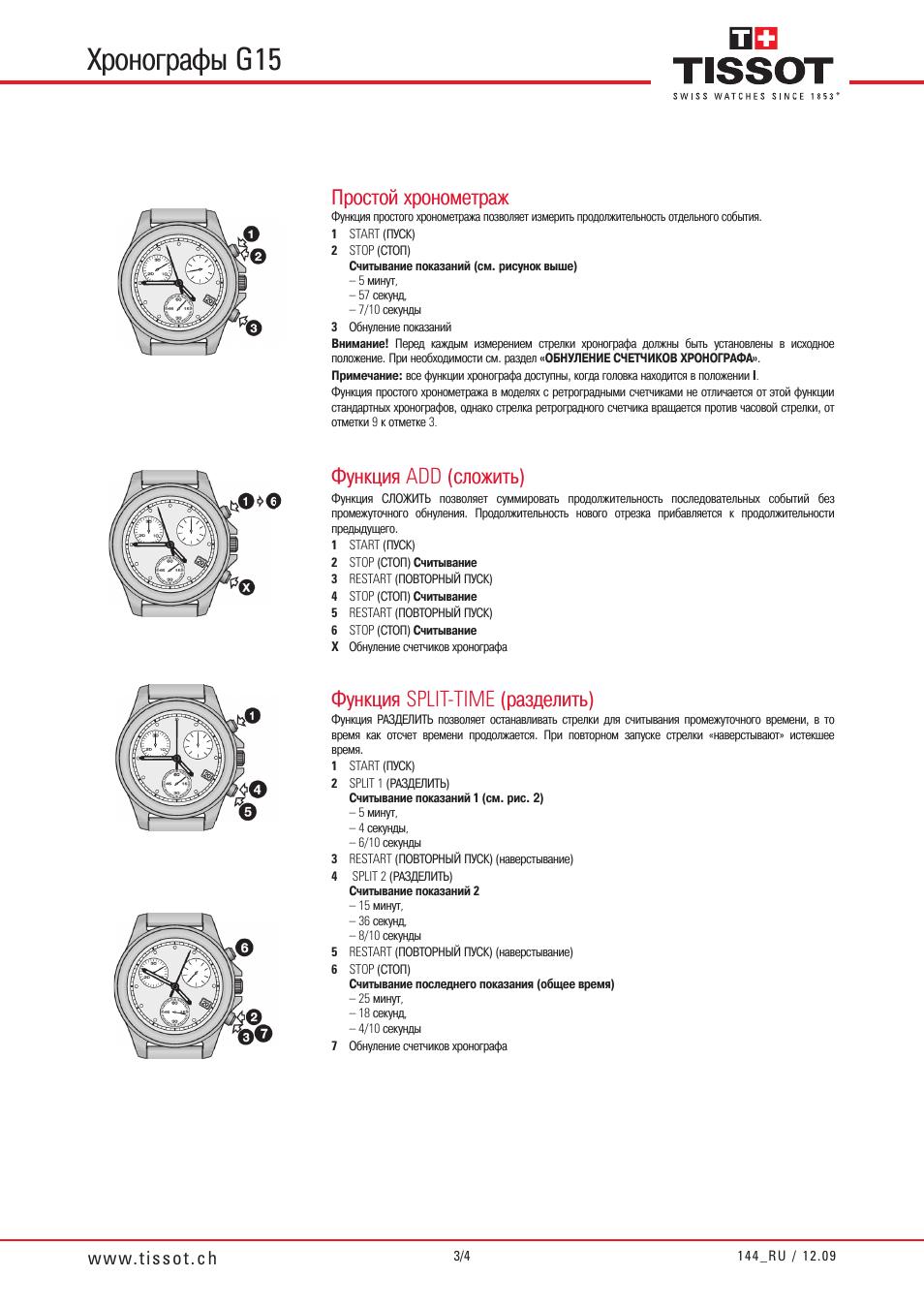 В них предусмотрена как постоян-ная аналоговая индикация времени, так и различные цифровые дисплеи.