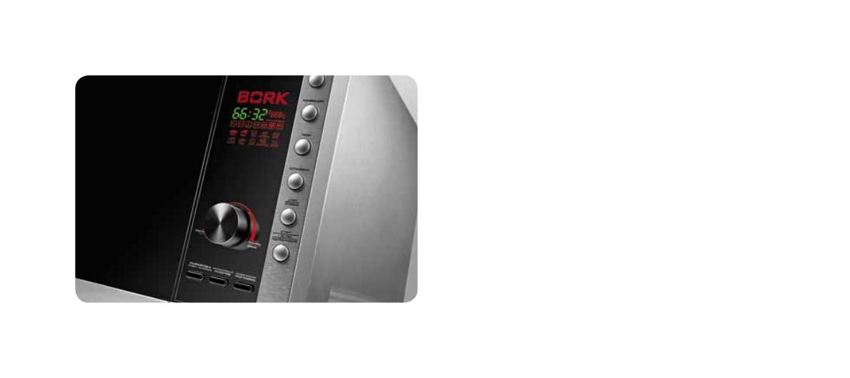 Микроволновая Печь Bork W531 инструкция
