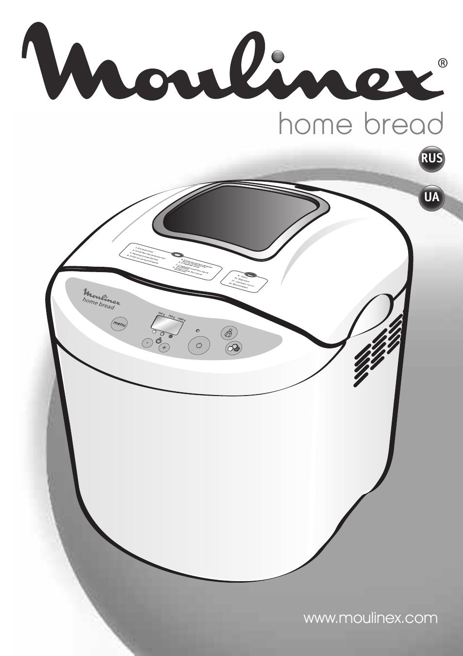 Инструкция на хлебопечку мулинекс