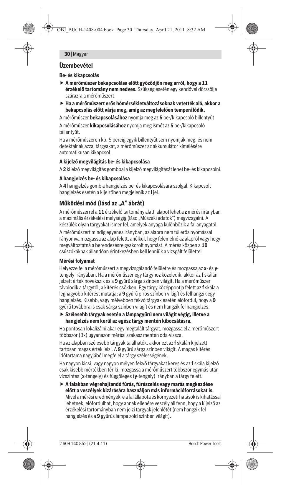 Pmd 10 bosch инструкция по применению