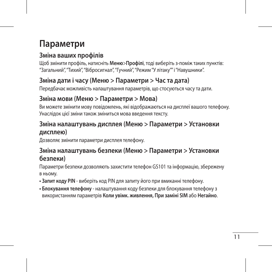 Инструкция По Эксплуатации Lg Mc7846uq