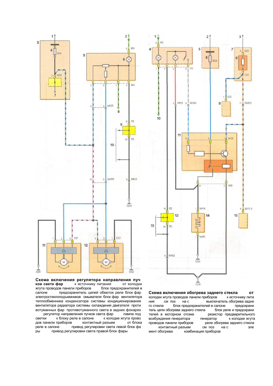 Схема датчика температуры охлаждающей жидкости хендай акцент