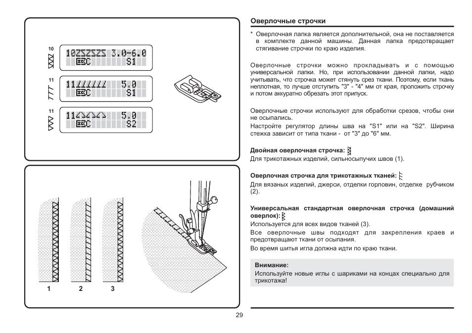 Инструкция По Эксплуатации Универсальной Фасовочной Машины