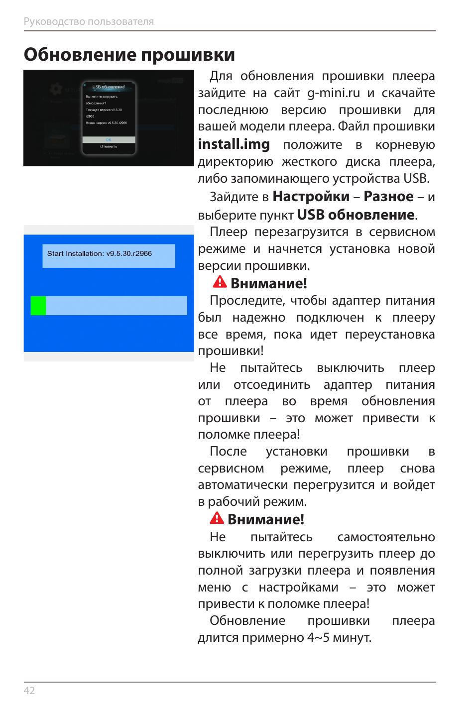 Инструкция прошивке xerox