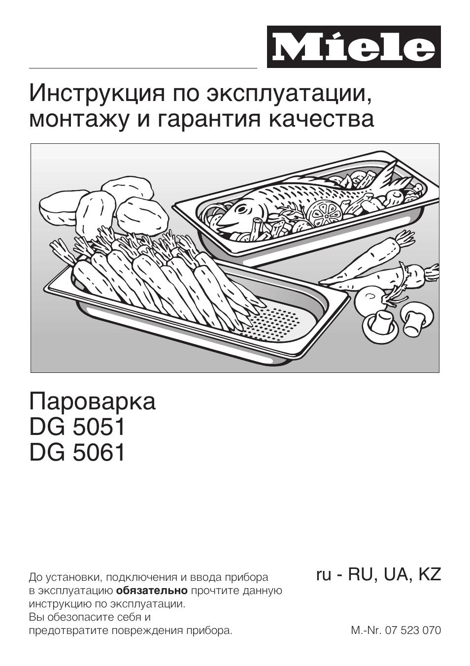 Инструкции по применению пож арктика дг тип i