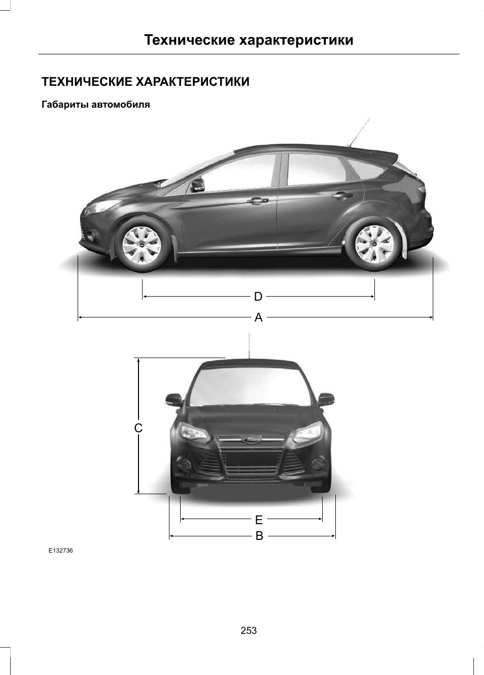Ford Focus 2011, 2012, 2013, 2014, 2015, седан, 3 ...
