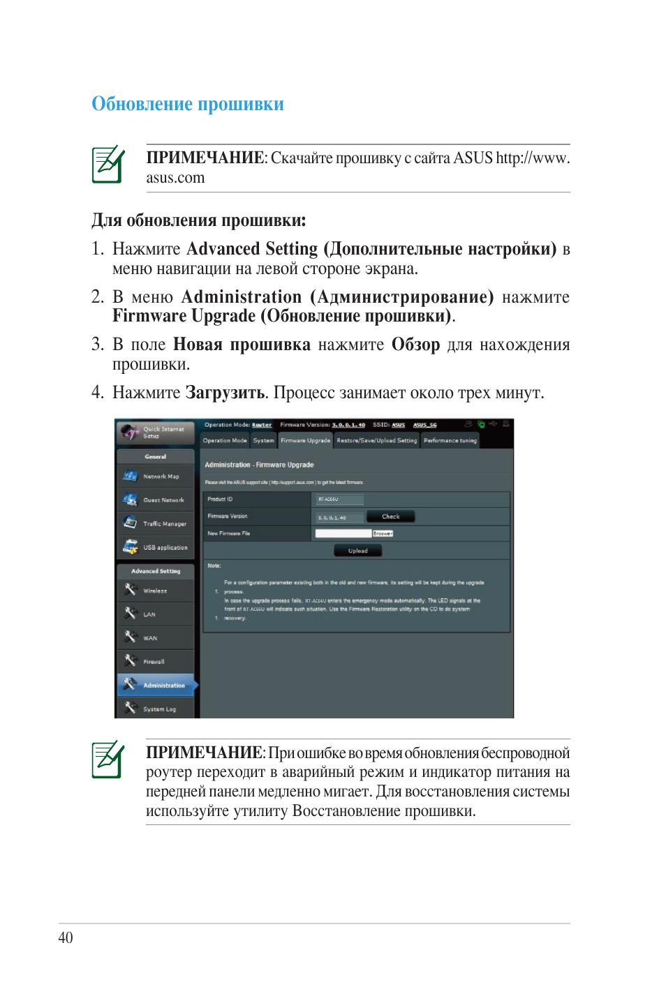 инструкция по перепрошивке huawei sonic - fasdom.ru
