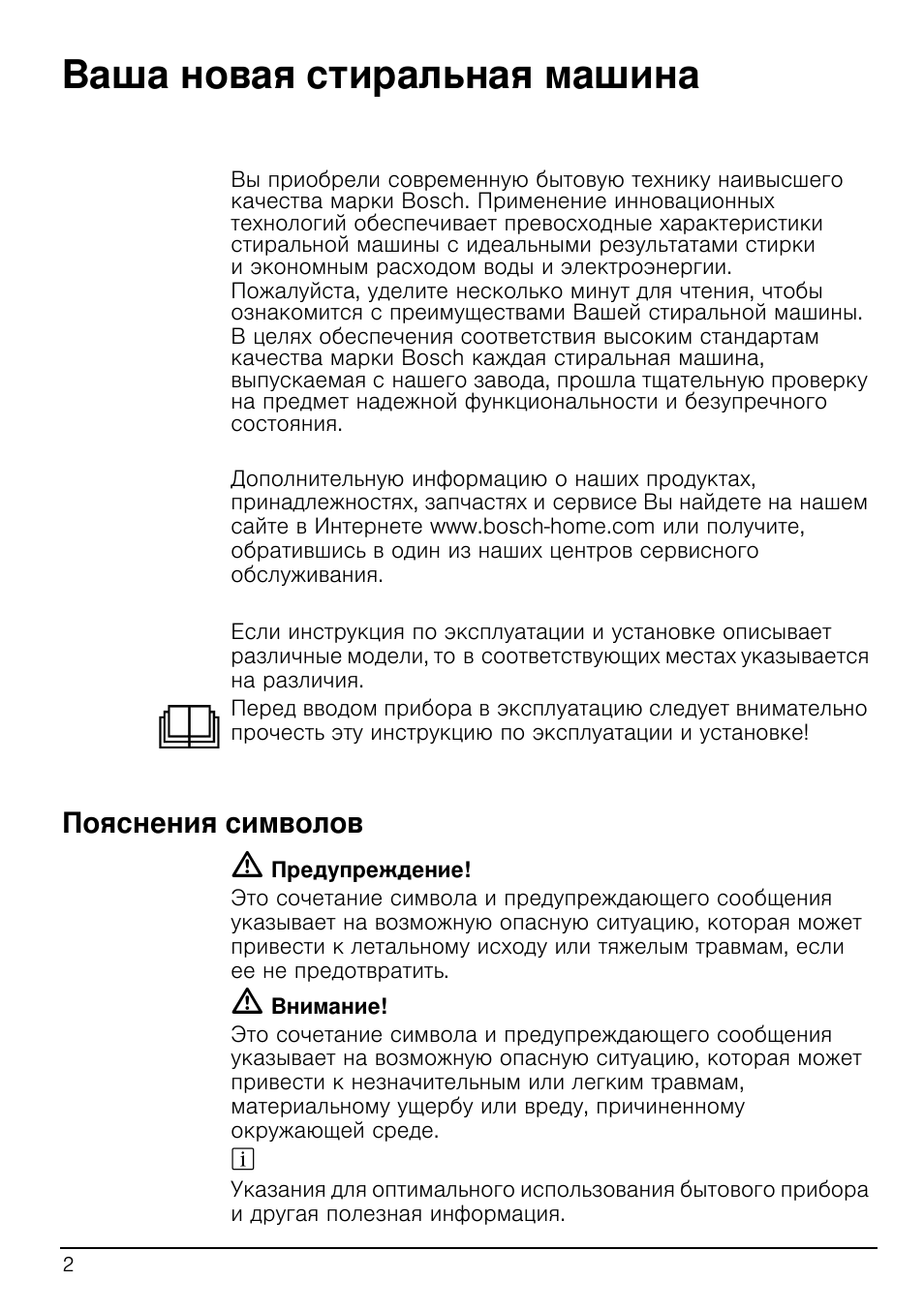 need for speed undercover патч v10118 rus