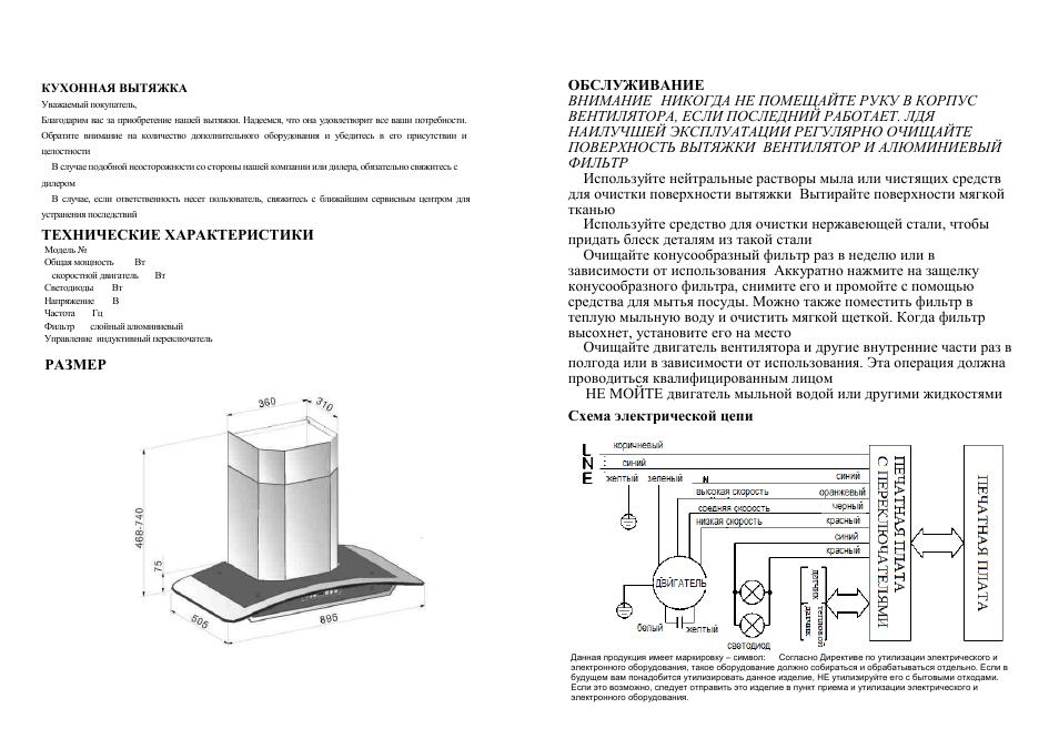 Инструкция: посудомоечная машина zigmund shtain dw