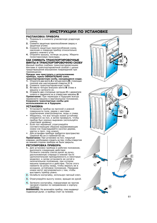 инструкции по установке тем на самсунг 5380