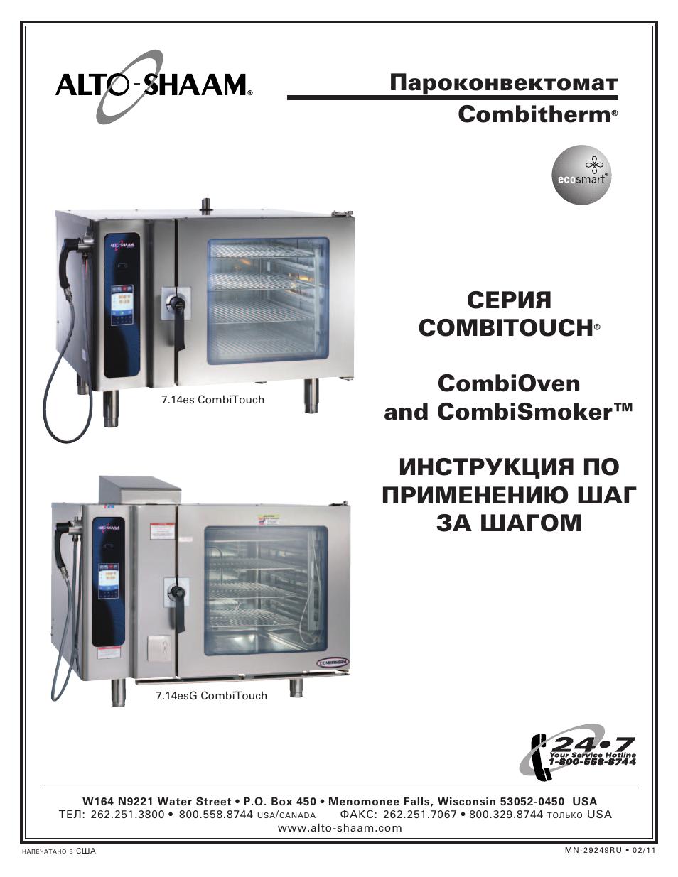 инструкция по эксплуатации посудомойки hotpoint ariston lst 41677