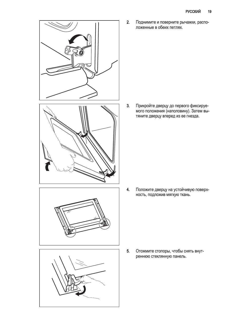 инструкция к духовому шкафу electrolux eob 3410