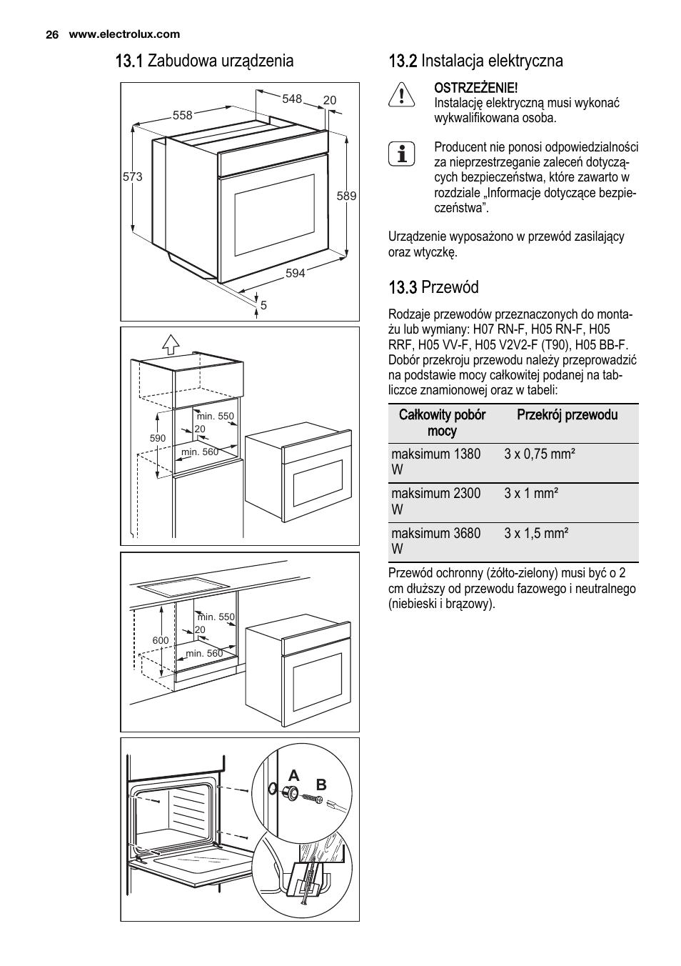 духовые шкафы электролюкс инструкция поэтому