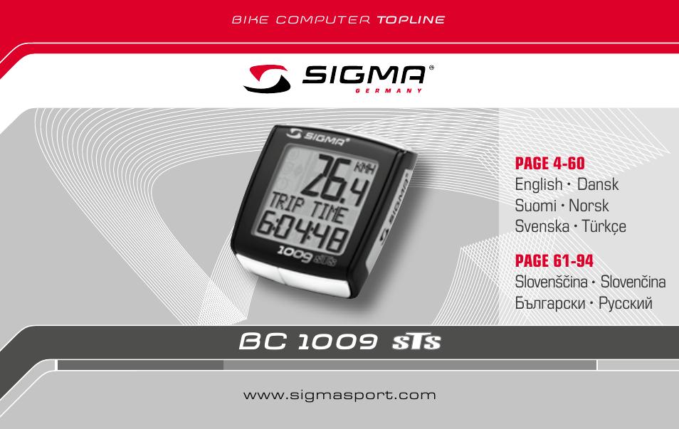инструкция sigma 1009 на русском
