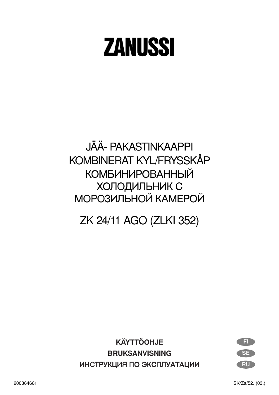 Инструкция по эксплуатации Zanussi ZK 24 11 AGO   16 страниц 97c1b83a4db