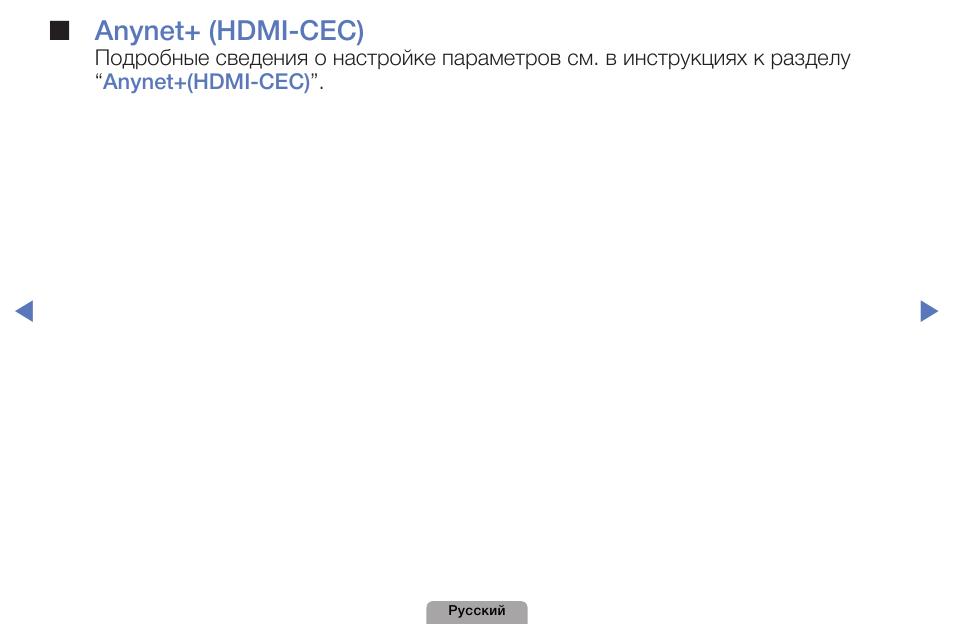 Инструкция К Телевизору Samsung Ue22d5000nw