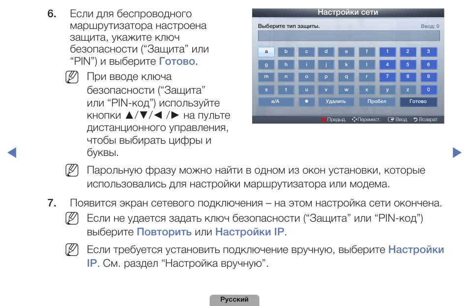 Samsung Ue27d5000nw Инструкция
