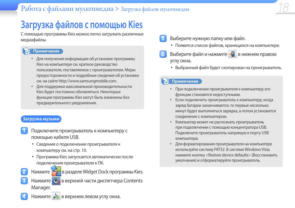 программа для мультмедиа в компьютере
