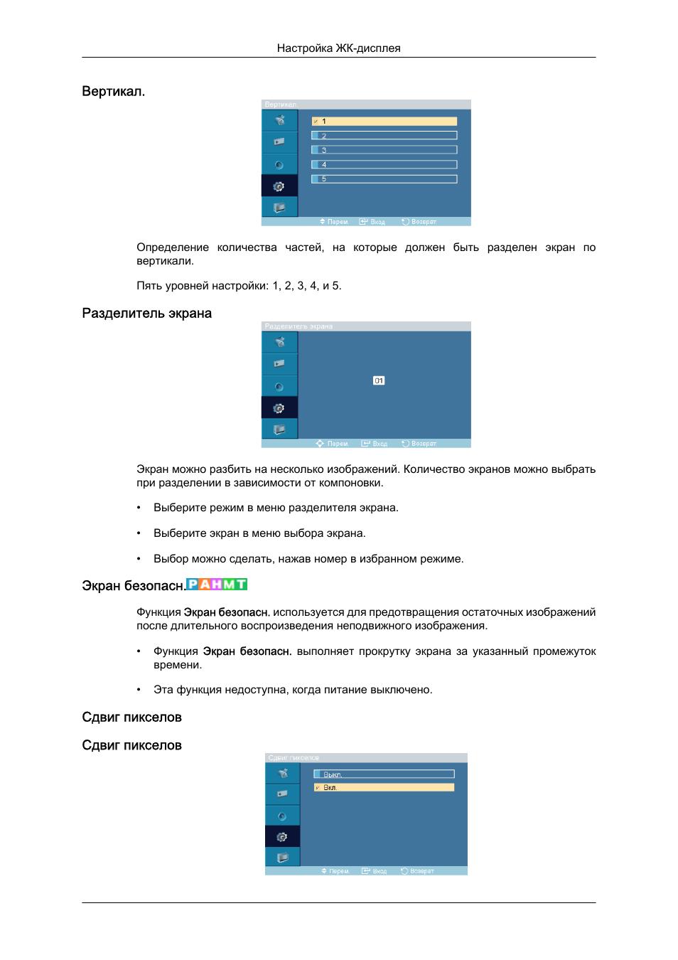 Как Использовать Разделенный Экран Filmora Video Editor 94
