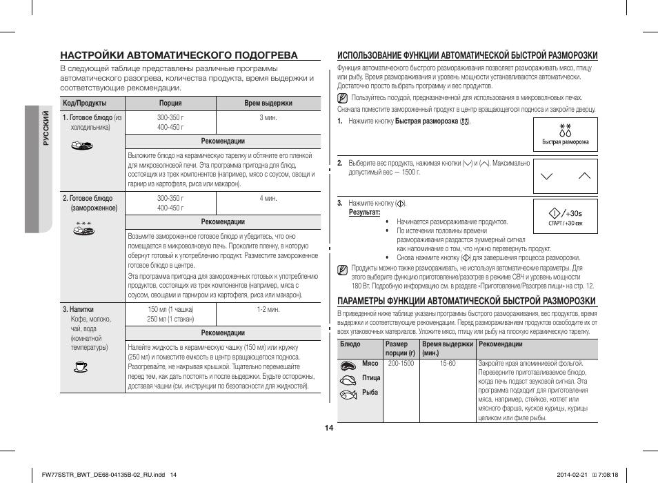 Politische Institutionalisierung und Konflikttransformation: Leitideen, Theoriemodelle