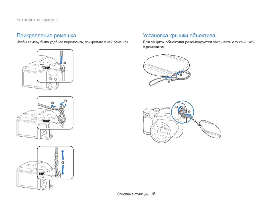 Инструкция по эксплуатации фотоаппарата samsung wb100